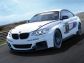 Auto wallpapers M235i Racing 2013