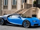 Auto wallpapers Chiron
